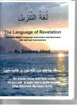 The Language of Revelation by Imam Siddeeq Jihad
